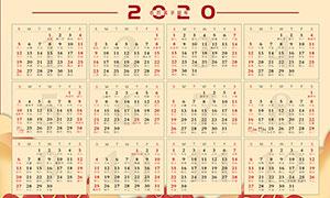 2020鼠年大气年历设计模板PSD素材