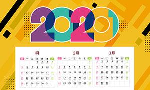 2020简约风格年历设计模板PSD素材