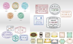 多种印章与花纹边框等创意矢量素材