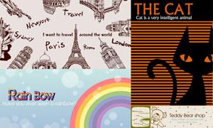 黑猫彩虹与咖啡等创意设计矢量素材