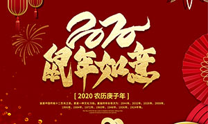 2020??????????????????PSD???