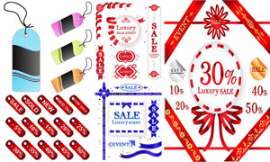 吊牌标签与丝带装饰元素等矢量素材