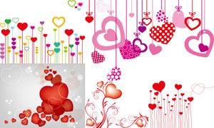 花纹与桃心挂饰等创意设计矢量素材
