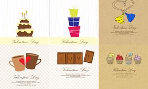 巧克力与蛋糕等情人节创意矢量素材