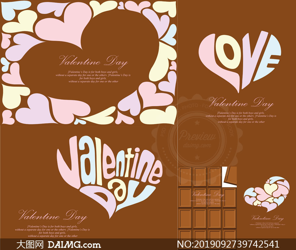 巧克力块与情人节背景创意矢量素材
