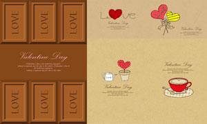 巧克力与桃心元素创意设计矢量素材
