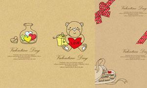 玩具熊与节日礼物盒等创意矢量素材