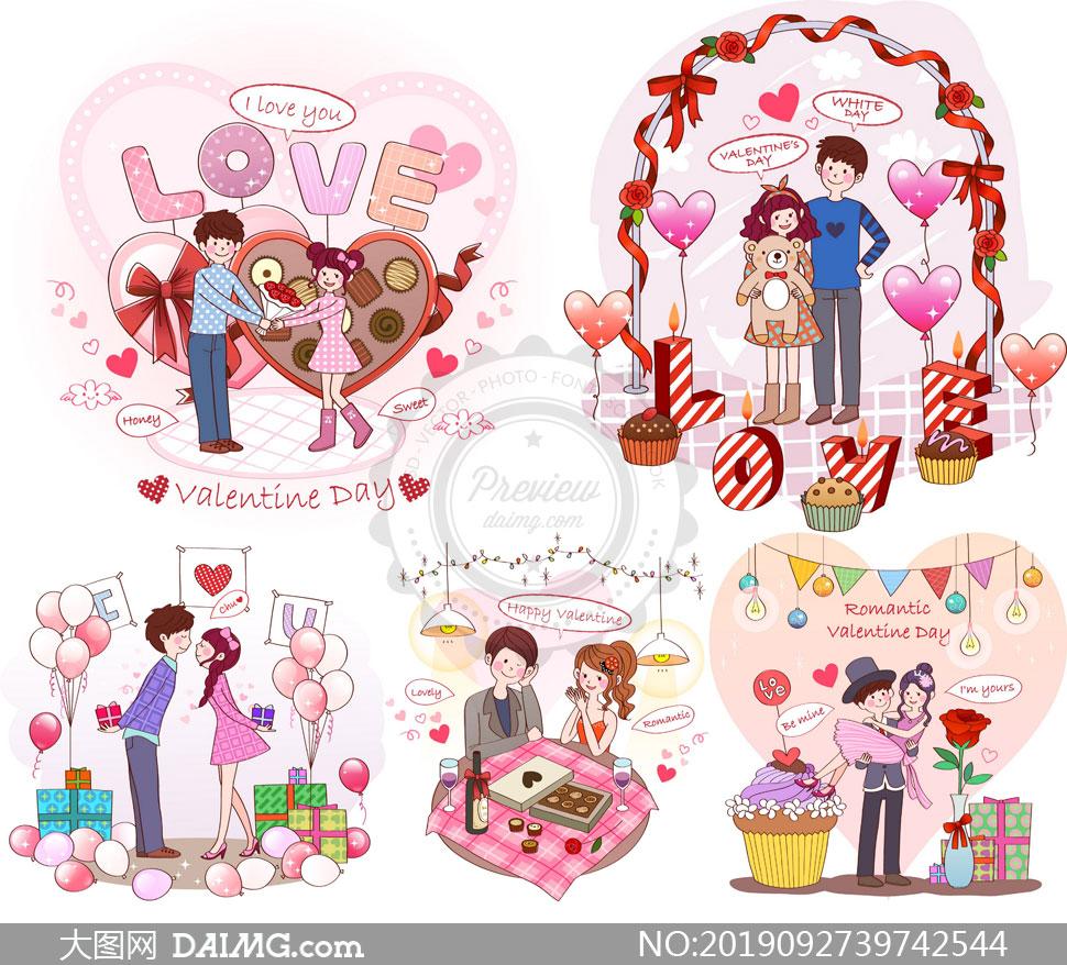 情人节心形元素与情侣人物矢量素材
