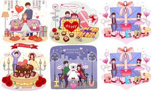 情人节情侣人物等卡通创意矢量素材