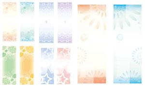 花朵五角星等元素图案背景矢量素材