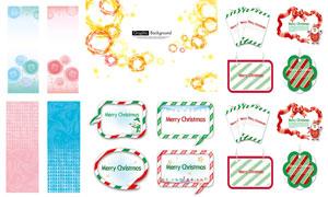 吊牌飘带与圣诞节边框设计矢量素材