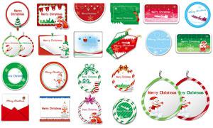 圣诞节卡片与装饰边框设计矢量素材