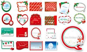 雪人等元素圣诞节卡片边框矢量素材