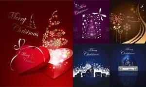 桃心礼物盒等圣诞主题创意矢量素材
