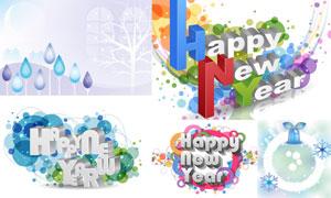 树木铃铛与新年立体字创意矢量素材