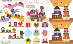 桃心礼物盒等卡通设计创意矢量素材