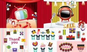 礼物与舞台红色幕布等设计矢量素材