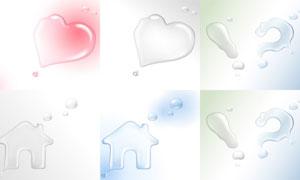 液态水组成的图形创意矢量素材集V02