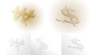 液态水组成的图形创意矢量素材集V05