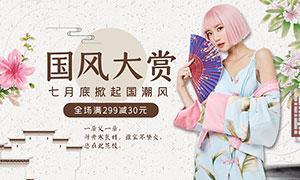 淘宝国潮服饰全屏促销海报PSD素材