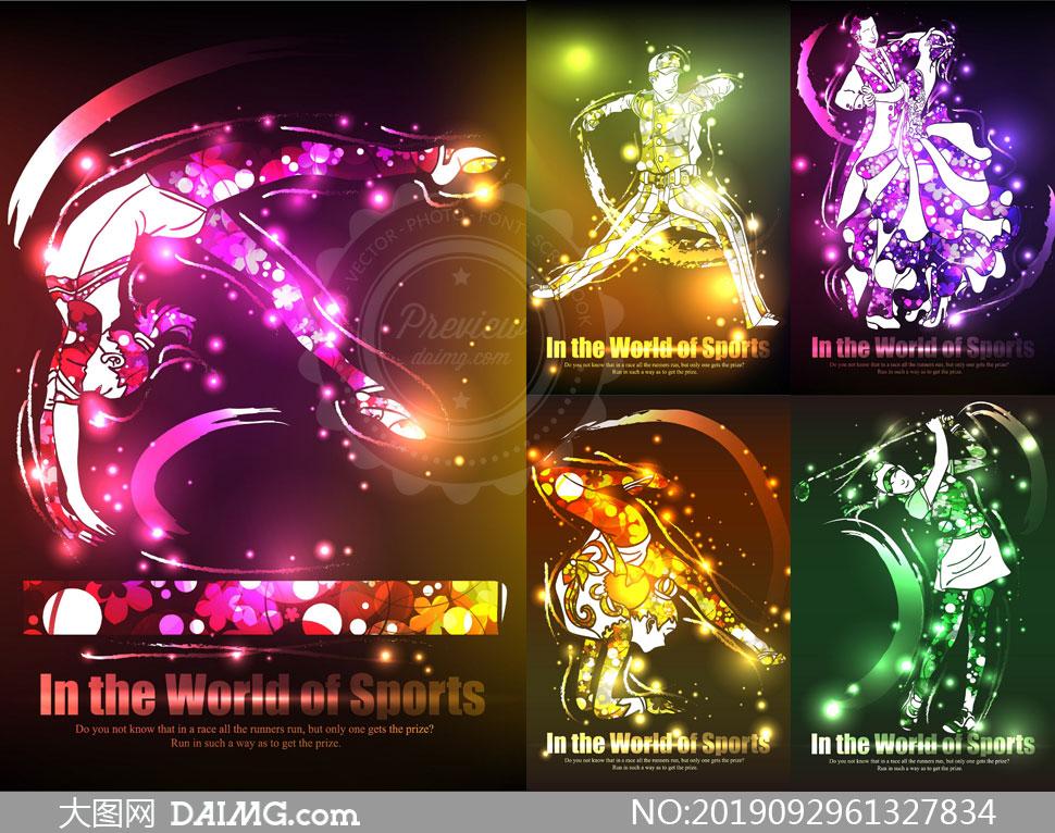 炫酷光效体育运动插画矢量素材集V02
