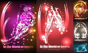 炫酷光效体育运动插画矢量素材集V06