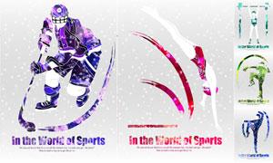 炫酷光效体育运动插画矢量素材集V11