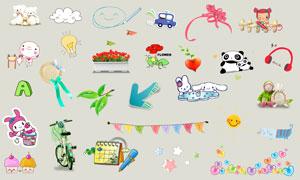 兒童相冊適用文字卡通裝飾素材集V26
