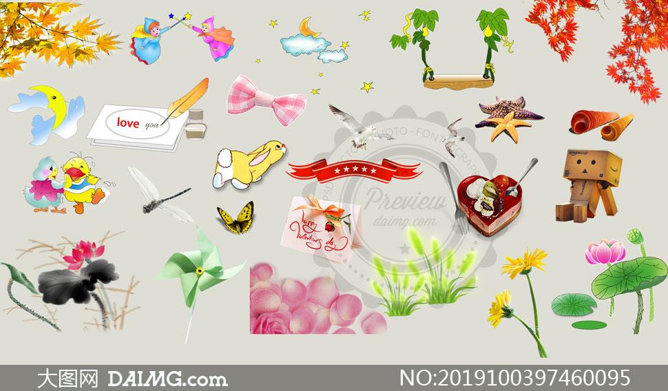 儿童相册适用文字卡通装饰素材集V27