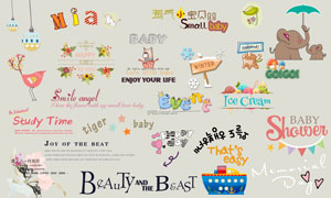 儿童相册适用文字卡通装饰素材集V30