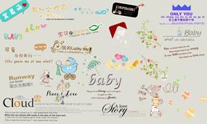 儿童相册适用文字卡通装饰素材集V32
