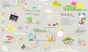 儿童相册适用文字卡通装饰素材集V35