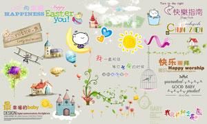 儿童相册适用文字卡通装饰素材集V37