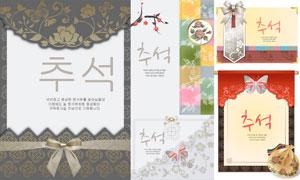 蝴蝶与花藤等韩式图案设计矢量素材