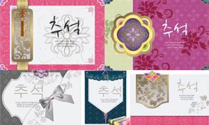 韩式植物花纹图案装饰元素矢量素材