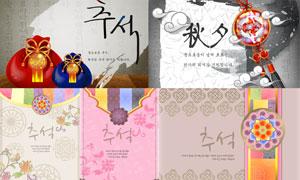 韩式图案纹饰与水墨元素等矢量素材