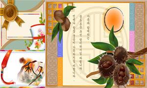 水墨花朵与底纹图案等创意矢量素材
