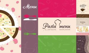 披萨与咖啡豆图案主题设计矢量素材