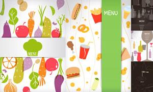 快餐与蔬菜等元素创意设计矢量素材