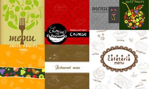 线描风格餐饮食物主题创意矢量素材