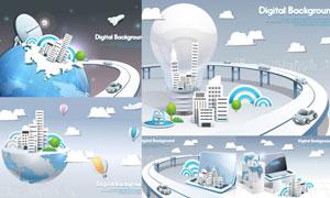 云朵地球元素商務創意設計矢量素材