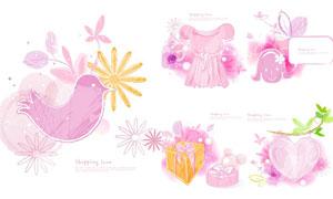 裙子与礼物盒元素水彩创意矢量素材