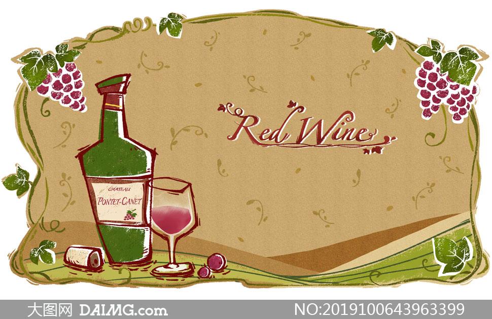 红酒与葡萄等元素手绘创意分层素材