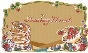 水彩手绘边框与蓝莓草莓等分层素材
