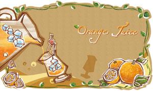 冰块橙汁与几枚橙子等手绘分层素材