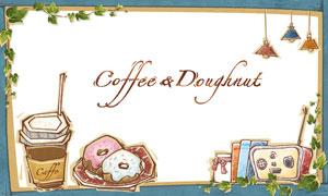 水彩手绘咖啡杯饼干等创意分层素材