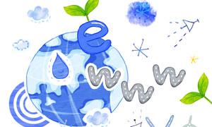地球字母与绿叶等涂鸦创意分层素材