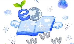 書本上的地球創意涂鴉設計分層素材