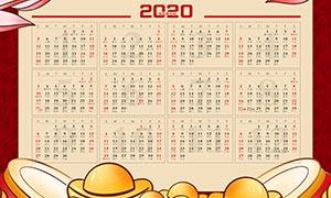 2020鼠年快乐挂历设计模板PSD素材