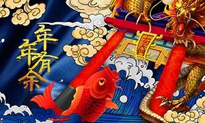 2020中国传统春节海报设计PSD源文件